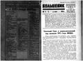 Bolshevik 1930 No11-12.pdf
