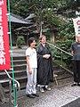 Brad Warner Japan3.jpg