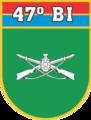 Brasão 47º Batalhão de Infantaria.png