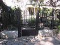 Briggs-Staub House New Orleans Front Gate.JPG