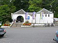 Brockhole visitor centre - geograph.org.uk - 947061.jpg