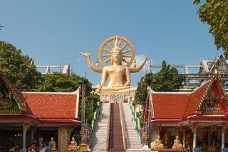 Buddhist temple on Ko Samui, Thailand