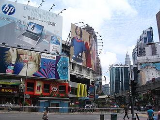 Bukit Bintang - Bukit Bintang in 2016