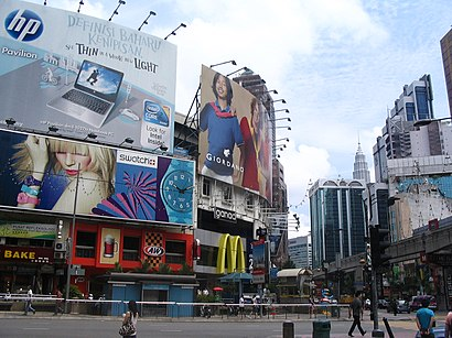 How to get to Bukit Bintang with public transit - About the place