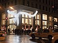 Bulgari NYC Christmas display.jpg