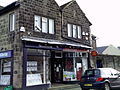 Burley in Wharfedale Post Office and Dacre, Son and Hartley estate agents.jpg