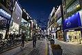Busan South Korea Republic of Korea ROK Daehan Minguk (45023985094).jpg