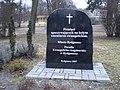 Bydgoszcz - napisane jest , Pamięci spoczywających na byłym cmentarzu ewagelickim.Miasto Bydgoszcz.Parafia Ewangelicko-Augsburska w Bydgoszczy - panoramio.jpg