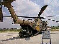 CH-53 IAF
