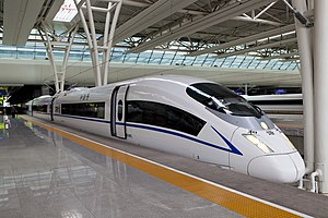 How To Total A Car >> China Railways CRH3 - Wikipedia