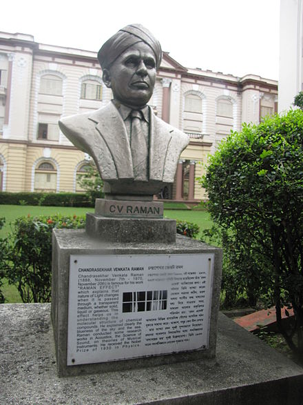 Bust of Chandrasekhara Venkata Raman which is placed in the garden of Birla Industrial & Technological Museum. CV Raman bust BITM.JPG