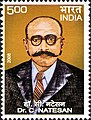 C Natesa Mudaliar 2008 stamp of India.jpg