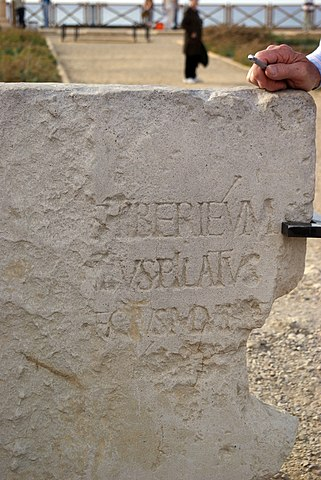Плита из Кесарии