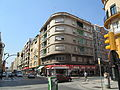 Calle Armengual de la Mota 43, Málaga.jpg