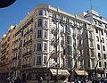 Calle de Narváez 9 (Madrid) 01.jpg