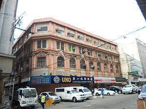 Calvo Building - Facade of Calvo Building