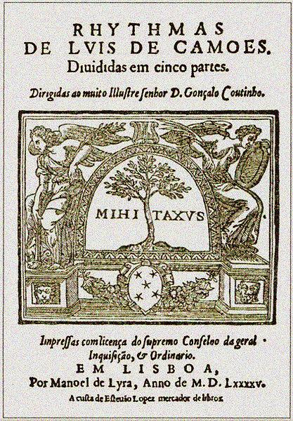 Ficheiro:Camões - Rimas 1595.jpg