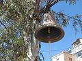 Campana del atrio del ex-convento de Santa María de Jesús, Atlixco 01.JPG