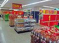 Candy bins at Wal-Mart, Shenzhen, China.jpg