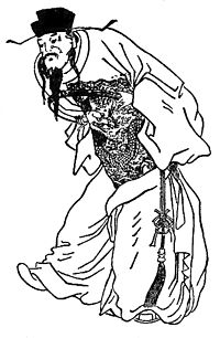 Portrait of Cao Cao from a Qing Dynasty edition of the Romance of the Three Kingdoms, the hunched figure clearly portraying him as a villain