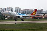 Capital Airlines Airbus A330-243 at Sanya Phoenix International Airport (3).jpg