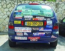 CarStickersIsrael.jpg