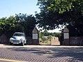 Cemetery Gates, Eldon Road - geograph.org.uk - 1383881.jpg