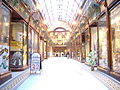 Central Arcade Newcastle.jpg