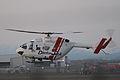Central Helicopter Service BK117C-1(JA9979).jpg