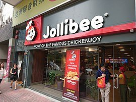 Central Jolibee New Branch.jpg