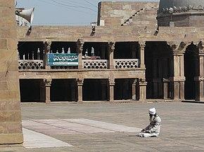 Central courtyard, Atala Masjid, Jaunpur