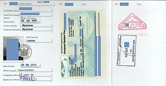 New Zealand Certificate of Identity - Image: Certificate of Identity issued by New Zealand personal details page