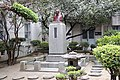 Chang Hwa Bank Headquarters and Museum-s08.jpg
