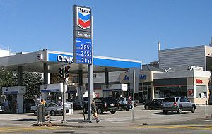 Chevron Corporation - Chevron gas station design used until 2006