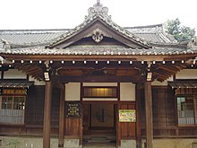 Chiayi City Historical Relic Museum 20060121.jpg