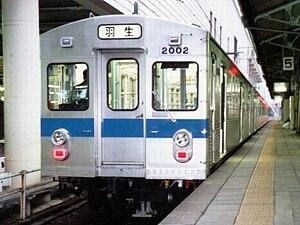 Chichibu Railway 2000 series - A 2000 series trainset at Kumagaya Station in 1992