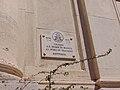 Chiesa del Santissimo Nome di Maria al Foro Traiano 05.jpg