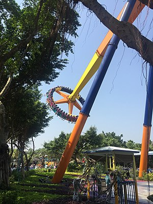 Chimelong Paradise - Giant Frisbee in Rainbow Bay