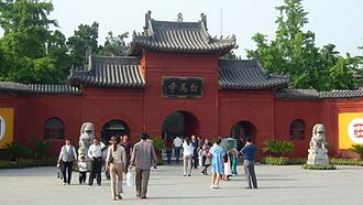 Luoyang - White Horse Temple gate
