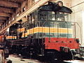 China Railways ND1.jpg