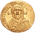 Christ Pantocrator coin.png