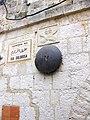 Christian Quarter IMG 9628.JPG