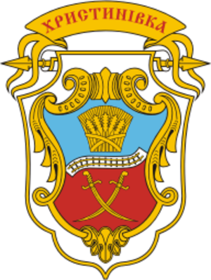 Khrystynivka - Image: Christinivka gerb