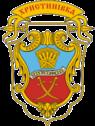 Christinivka gerb.png