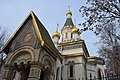 Church of St Nicholas the Miracle-Maker close up Sofia.jpg