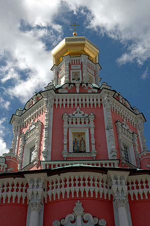 Church of the Epiphany (Bogoyavlensky Monastery, Moscow) 14.jpg, автор: Lodo27