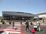 Ciampino–G. B. Pastine International Airport in 2018.07.jpg