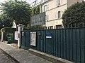 Cité des Fleurs (Paris) - école maternelle.JPG