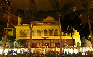 Kowloon Masjid and Islamic Centre - Kowloon Masjid and Islamic Centre at night