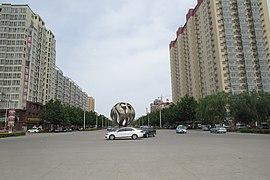 City of Bazhou (20150602140103).JPG